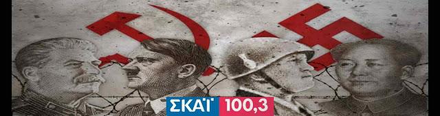 2019-10-09 Skai kai Oloklirotismos