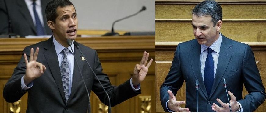 Διπλωματικό πραξικόπημα από την κυβέρνηση Μητσοτάκη;