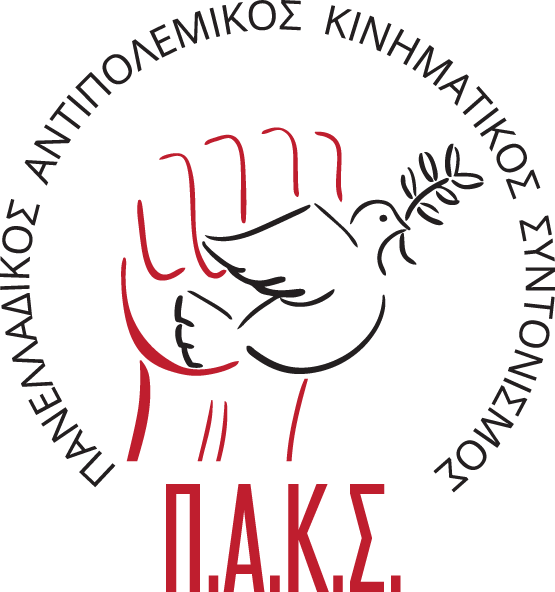 PAKS logo 3