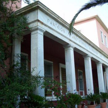 2020-01-04 Panteion_University_old_building_0