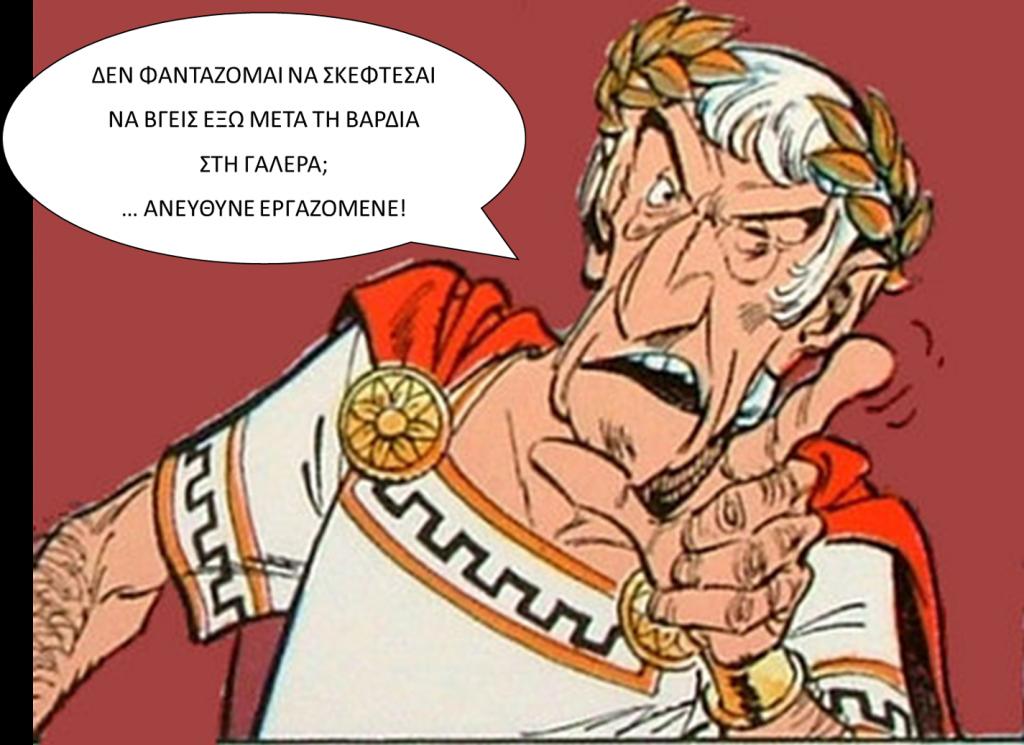 Kaisaras