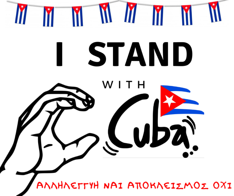 i-stand-with-cuba-768x644