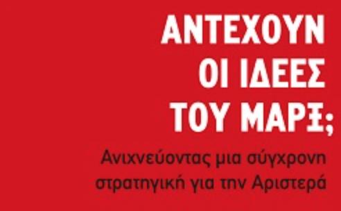 MarxMaxome