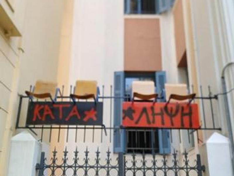 katal2