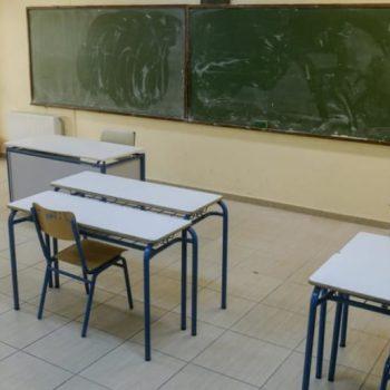 άδεια-σχολεία-1030x515