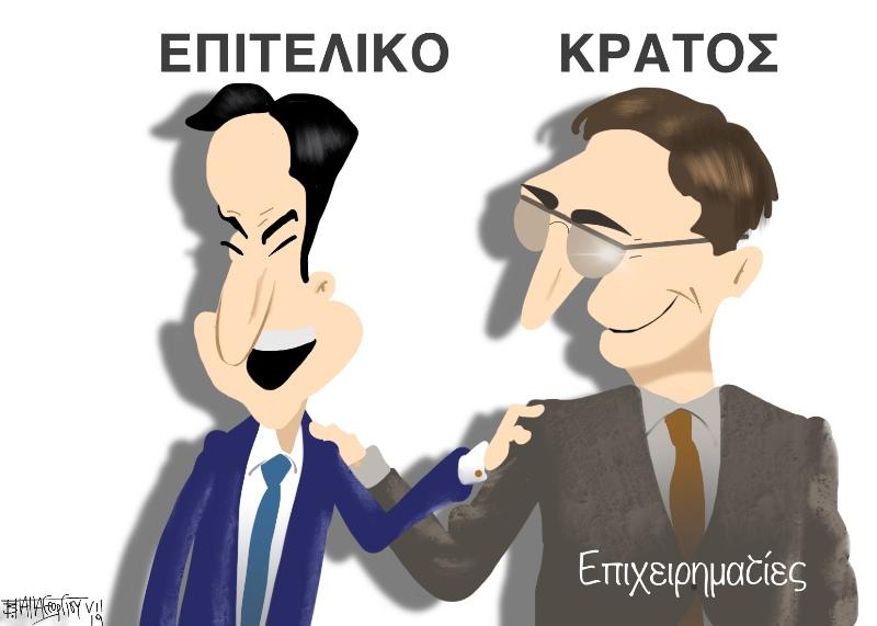 Epiteliko-__Kra-tos