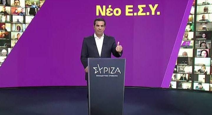 syriza-neo-esy