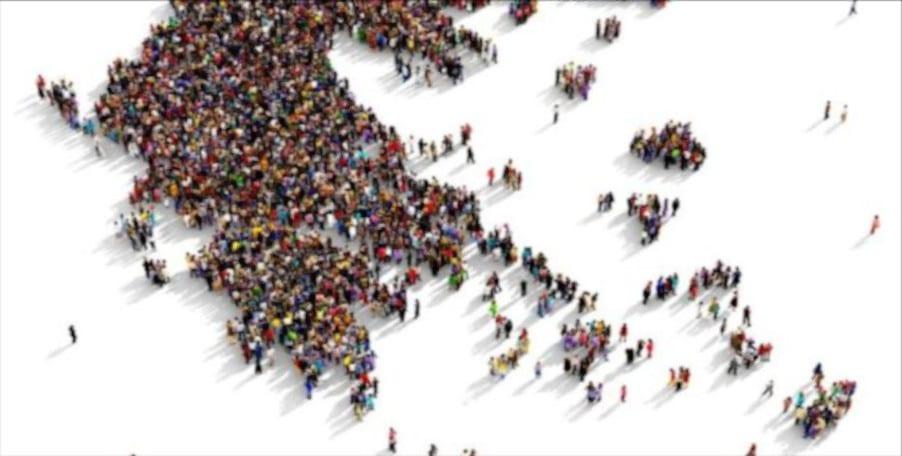 Ελλάδα-δημογραφικό