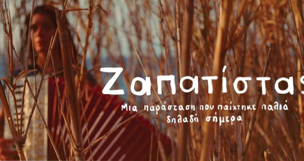 zapatistas_fb-cover_1