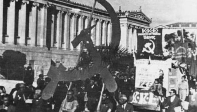 Οκτώβρης1944Αθήνα